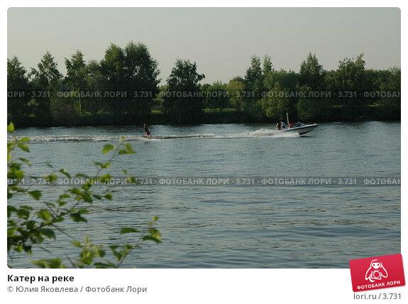 Катер на реке, фото № 3731, снято 4 июня 2006 г. (c) Юлия Яковлева / Фотобанк Лори