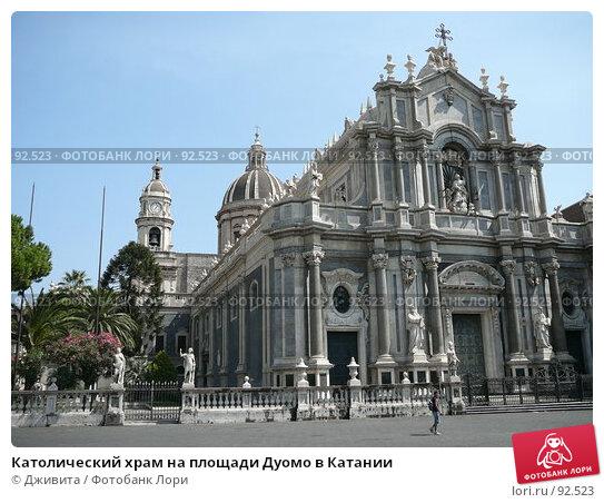Католический храм на площади Дуомо в Катании, фото № 92523, снято 15 сентября 2007 г. (c) Дживита / Фотобанк Лори