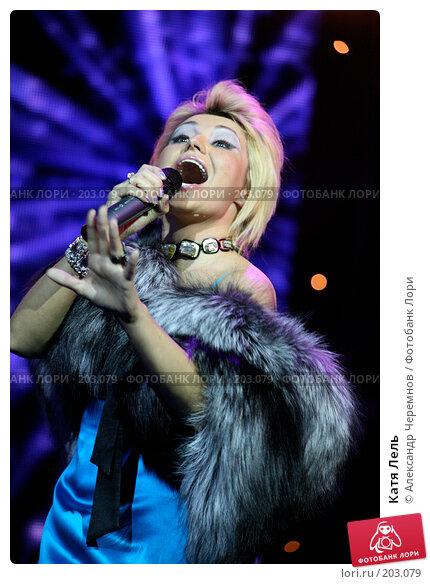 Катя Лель, фото № 203079, снято 3 декабря 2007 г. (c) Александр Черемнов / Фотобанк Лори
