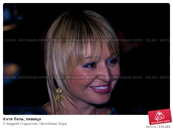 Катя Лель, певица, фото № 310283, снято 26 апреля 2008 г. (c) Андрей Старостин / Фотобанк Лори