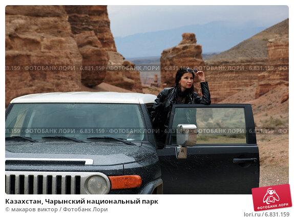 Казахстан, Чарынский национальный парк, фото № 6831159, снято 6 октября 2014 г. (c) макаров виктор / Фотобанк Лори
