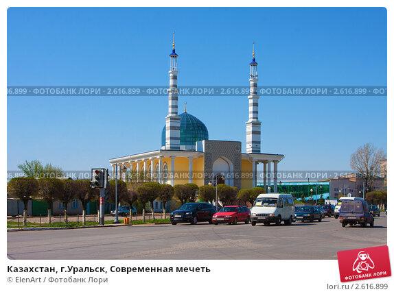 г. казахстан фото видео смотреть