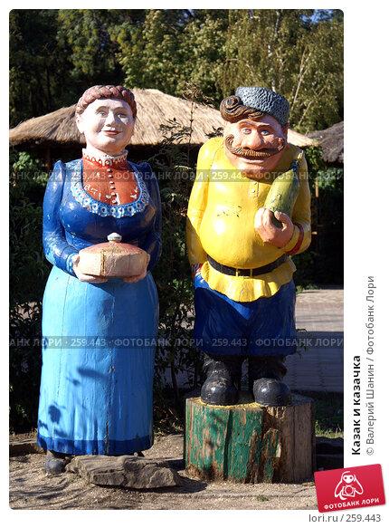 Казак и казачка, фото № 259443, снято 28 сентября 2007 г. (c) Валерий Шанин / Фотобанк Лори
