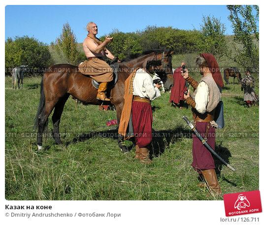 Казак на коне, фото № 126711, снято 30 сентября 2007 г. (c) Dmitriy Andrushchenko / Фотобанк Лори