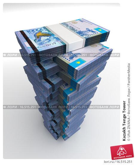 Купить «Kazakh Tenge Tower», фото № 16515251, снято 15 февраля 2019 г. (c) PantherMedia / Фотобанк Лори