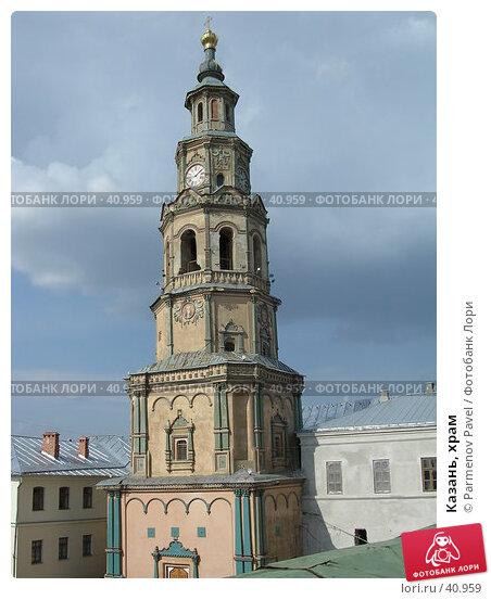 Казань, храм, фото № 40959, снято 9 августа 2004 г. (c) Parmenov Pavel / Фотобанк Лори