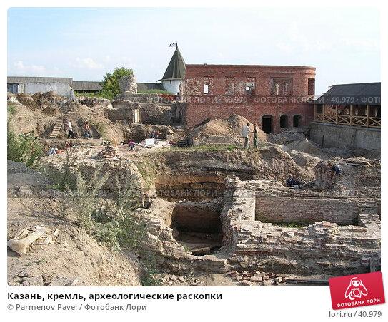 Казань, кремль, археологические раскопки, фото № 40979, снято 9 августа 2004 г. (c) Parmenov Pavel / Фотобанк Лори
