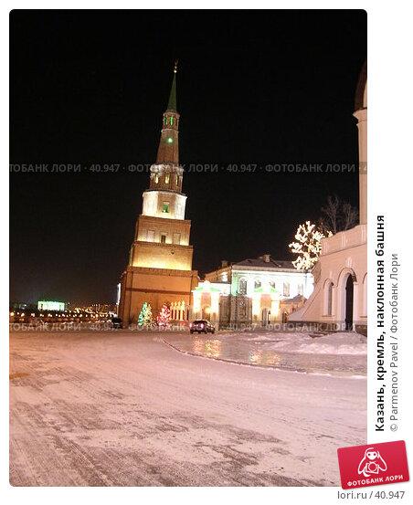Казань, кремль, наклонная башня, фото № 40947, снято 27 декабря 2005 г. (c) Parmenov Pavel / Фотобанк Лори