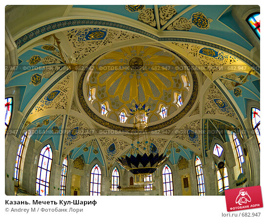 Купить «Казань. Мечеть Кул-Шариф», фото № 682947, снято 25 января 2009 г. (c) Andrey M / Фотобанк Лори