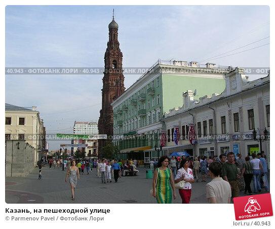Казань, на пешеходной улице, фото № 40943, снято 9 августа 2004 г. (c) Parmenov Pavel / Фотобанк Лори