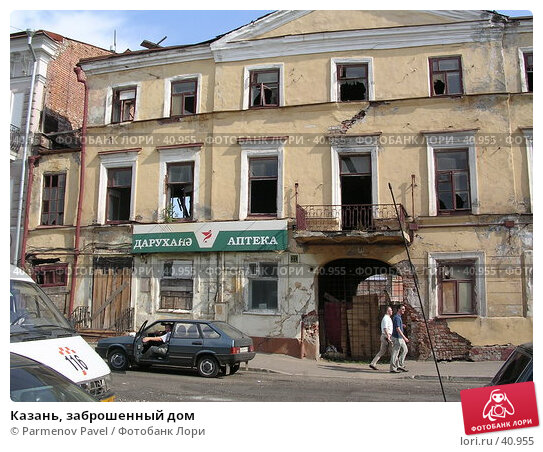 Казань, заброшенный дом, фото № 40955, снято 9 августа 2004 г. (c) Parmenov Pavel / Фотобанк Лори