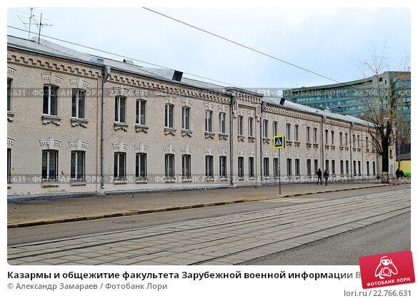 Документы для кредита в москве Волочаевская улица бланк 3 ндфл на лечение
