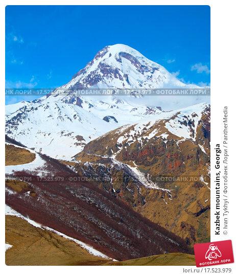 Купить «Kazbek mountains, Georgia», фото № 17523979, снято 19 декабря 2019 г. (c) PantherMedia / Фотобанк Лори