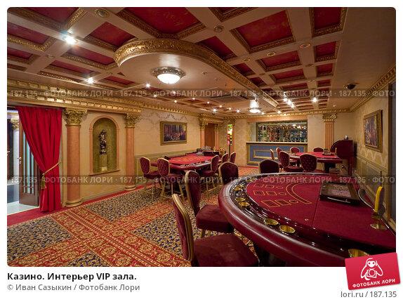 Казино. Интерьер VIP зала., фото № 187135, снято 1 марта 2006 г. (c) Иван Сазыкин / Фотобанк Лори