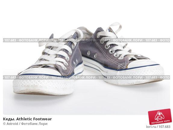 Кеды. Athletic Footwear, фото № 107683, снято 10 февраля 2007 г. (c) Astroid / Фотобанк Лори
