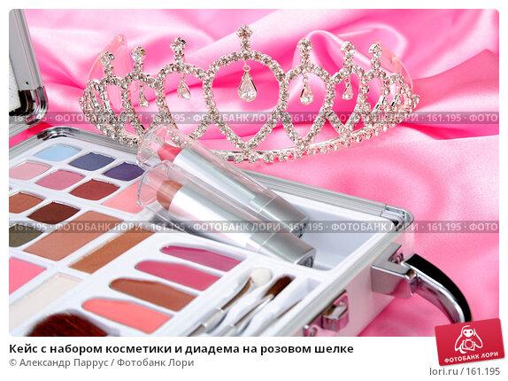 Кейс с набором косметики и диадема на розовом шелке, фото № 161195, снято 25 июня 2007 г. (c) Александр Паррус / Фотобанк Лори