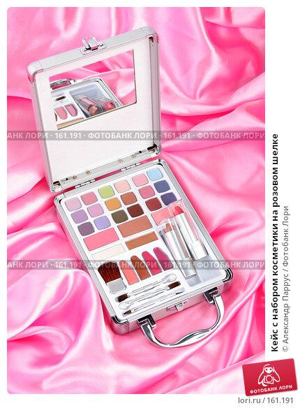 Кейс с набором косметики на розовом шелке, фото № 161191, снято 25 июня 2007 г. (c) Александр Паррус / Фотобанк Лори