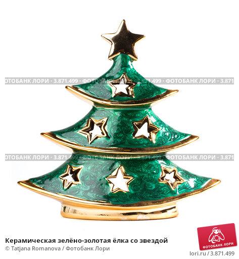 Керамическая зелёно-золотая ёлка со звездой. Стоковое фото, фотограф Tatjana Romanova / Фотобанк Лори