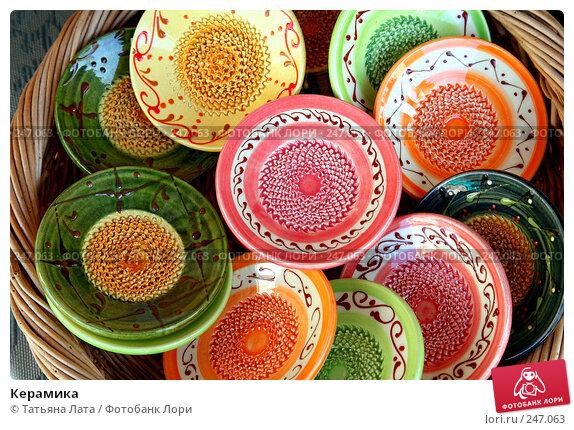 Керамика, фото № 247063, снято 28 июля 2007 г. (c) Татьяна Лата / Фотобанк Лори