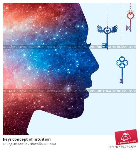 keys concept of intuition. Стоковая иллюстрация, иллюстратор Седых Алена / Фотобанк Лори