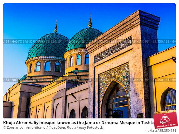 Khoja Ahror Valiy mosque known as the Jama or Dzhuma Mosque in Tashkent... Стоковое фото, фотограф Zoonar.com/monticello / easy Fotostock / Фотобанк Лори