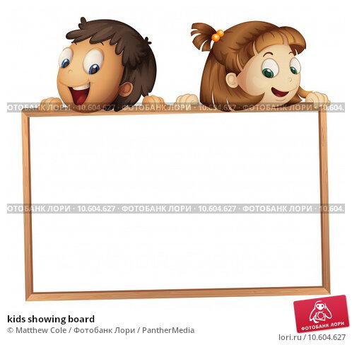 kids showing board. Стоковая иллюстрация, иллюстратор Matthew Cole / PantherMedia / Фотобанк Лори