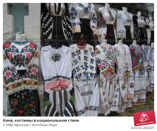 Купить «Киев, костюмы в национальном стиле», фото № 204671, снято 22 сентября 2007 г. (c) ИВА Афонская / Фотобанк Лори