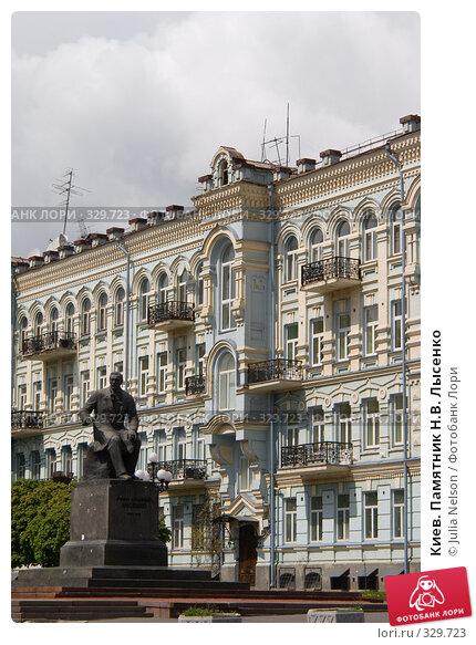 Киев. Памятник Н.В. Лысенко, фото № 329723, снято 3 мая 2008 г. (c) Julia Nelson / Фотобанк Лори