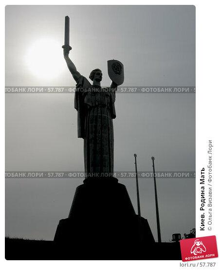 Киев. Родина Мать, эксклюзивное фото № 57787, снято 3 мая 2005 г. (c) Ольга Визави / Фотобанк Лори