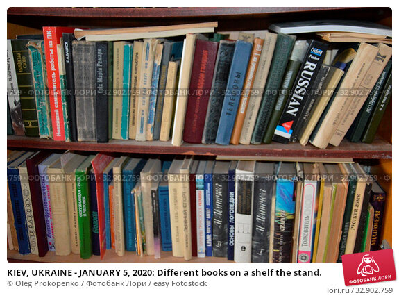 KIEV, UKRAINE - JANUARY 5, 2020: Different books on a shelf the stand. Стоковое фото, фотограф Oleg Prokopenko / easy Fotostock / Фотобанк Лори