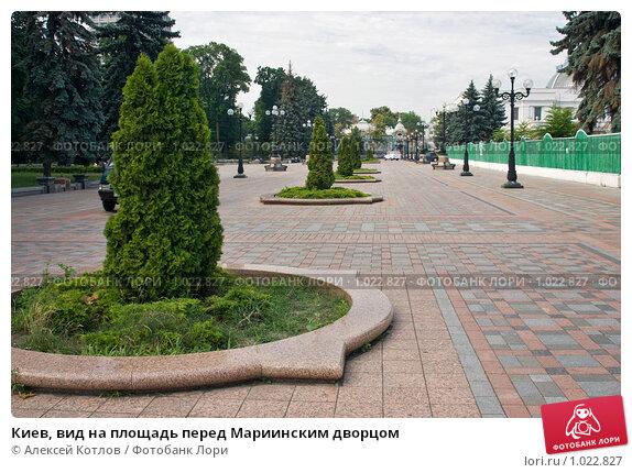 Киев, вид на площадь перед Мариинским дворцом (2009 год). Стоковое фото, фотограф Алексей Котлов / Фотобанк Лори