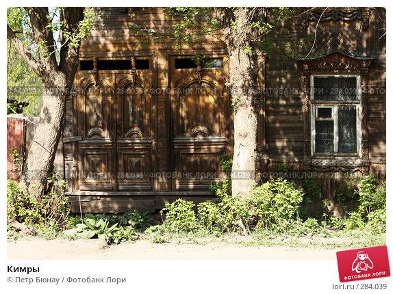 Кимры, фото № 284039, снято 1 мая 2008 г. (c) Петр Бюнау / Фотобанк Лори