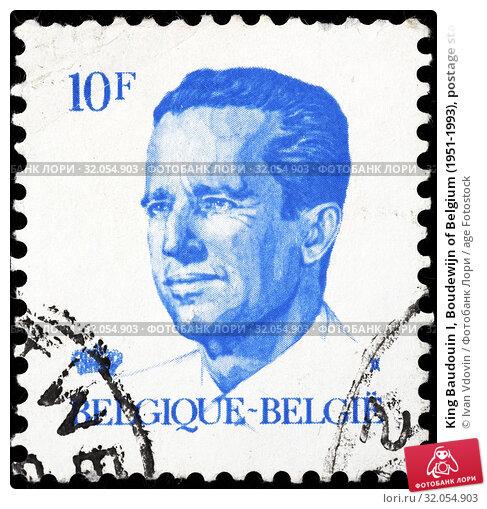 King Baudouin I, Boudewijn of Belgium (1951-1993), postage stamp, Belgium, 1982. (2014 год). Редакционное фото, фотограф Ivan Vdovin / age Fotostock / Фотобанк Лори