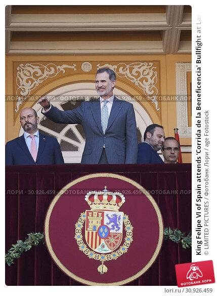 Купить «King Felipe VI of Spain attends 'Corrida de la Beneficencia' Bullfight at Las Ventas Bullring on June 12, 2019 in Madrid, Spain», фото № 30926459, снято 12 июня 2019 г. (c) age Fotostock / Фотобанк Лори