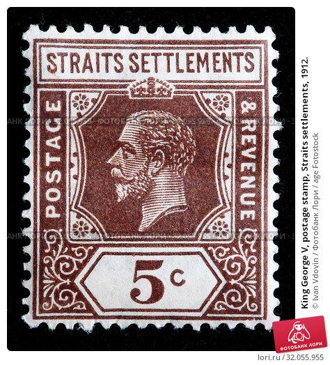 King George V, postage stamp, Straits settlements, 1912. (2010 год). Редакционное фото, фотограф Ivan Vdovin / age Fotostock / Фотобанк Лори
