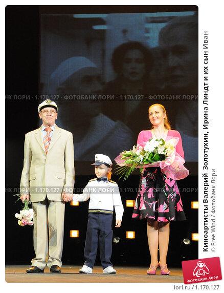Ирина линдт с сыном фото