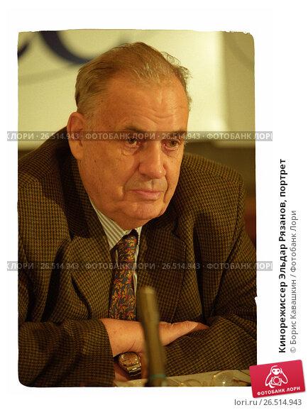 Кинорежиссер Эльдар Рязанов, портрет. Редакционное фото, фотограф Борис Кавашкин / Фотобанк Лори