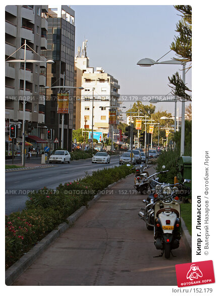 Купить «Кипр г. Лимассол», фото № 152179, снято 20 августа 2007 г. (c) Валерий Назаров / Фотобанк Лори