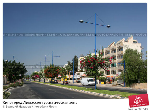 Кипр город Лимассол туристическая зона, фото № 88543, снято 10 августа 2007 г. (c) Валерий Назаров / Фотобанк Лори