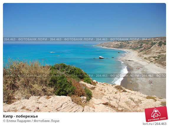 Кипр - побережье, фото № 264463, снято 25 января 2017 г. (c) Елена Падарян / Фотобанк Лори