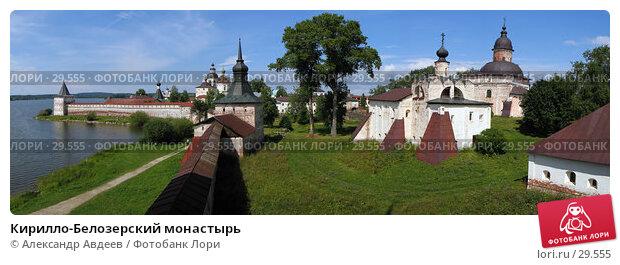 Кирилло-Белозерский монастырь, фото № 29555, снято 26 октября 2016 г. (c) Александр Авдеев / Фотобанк Лори