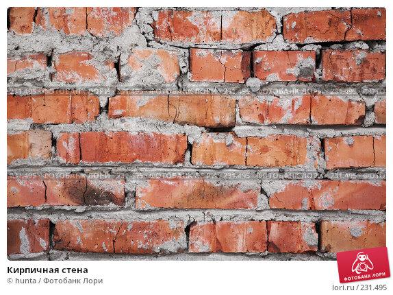 Кирпичная стена, фото № 231495, снято 22 марта 2008 г. (c) hunta / Фотобанк Лори