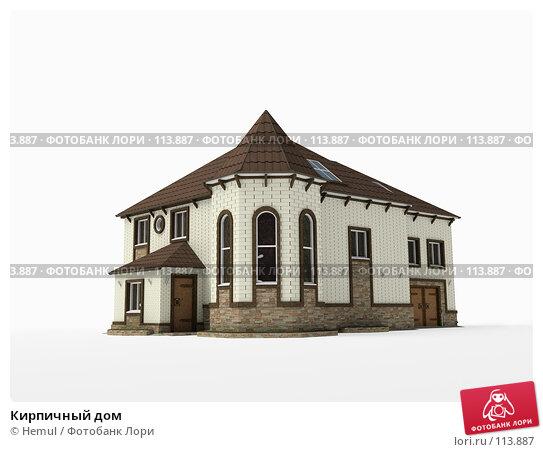 Кирпичный дом, иллюстрация № 113887 (c) Hemul / Фотобанк Лори
