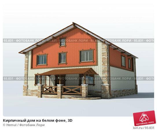 Купить «Кирпичный дом на белом фоне, 3D», иллюстрация № 93831 (c) Hemul / Фотобанк Лори
