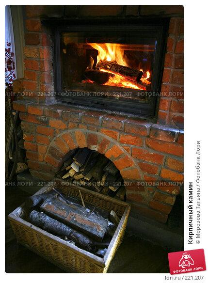 Купить «Кирпичный камин», фото № 221207, снято 4 января 2007 г. (c) Морозова Татьяна / Фотобанк Лори