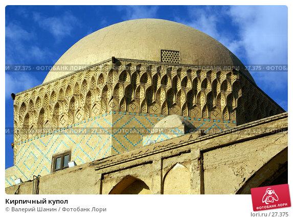 Кирпичный купол, фото № 27375, снято 25 ноября 2006 г. (c) Валерий Шанин / Фотобанк Лори