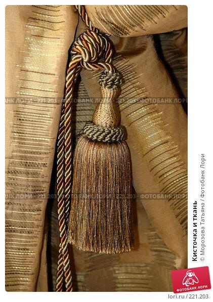Кисточка и ткань, фото № 221203, снято 22 сентября 2007 г. (c) Морозова Татьяна / Фотобанк Лори