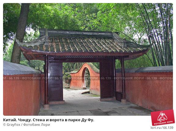Китай. Чэнду. Стена и ворота в парке Ду Фу., фото № 66139, снято 13 октября 2004 г. (c) GrayFox / Фотобанк Лори