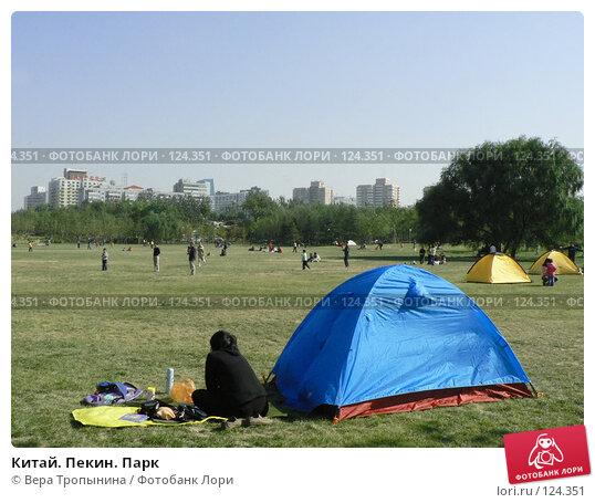 Китай. Пекин. Парк, фото № 124351, снято 25 октября 2016 г. (c) Вера Тропынина / Фотобанк Лори