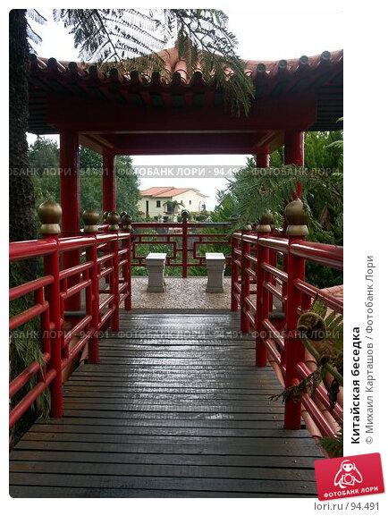 Купить «Китайская беседка», эксклюзивное фото № 94491, снято 17 марта 2018 г. (c) Михаил Карташов / Фотобанк Лори